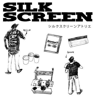 シルクスクリーン製版やインクなどの機材